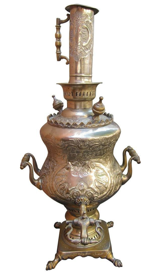 Silver-plated Turkish brass samovar