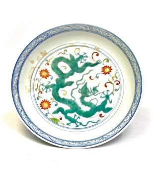 Porcelain dragon pattern plate ( Daming Chenghua style)