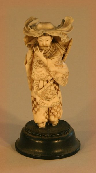 15: Oriental Carved Ivory Woman Playing Flute