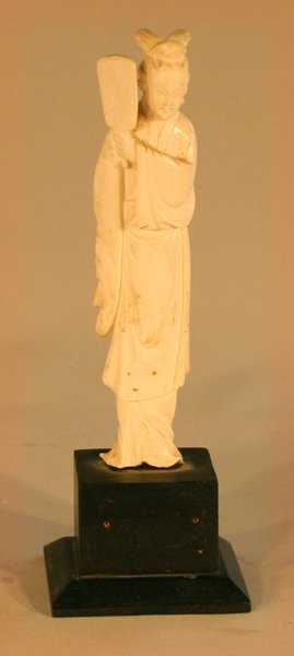 17: Oriental Carved Ivory Woman With Fan