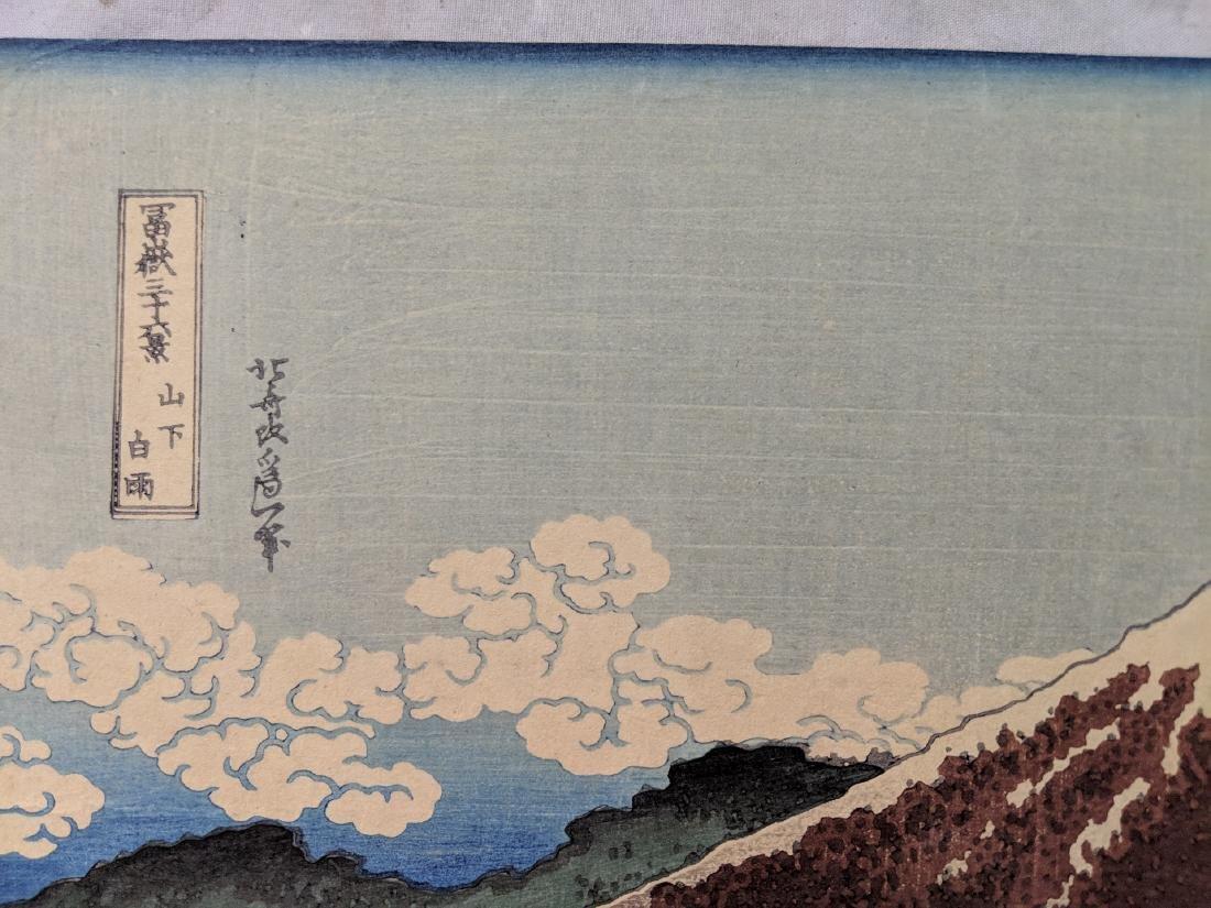 Old Katsushika Hokusai Japanese Woodblock Print Mt Fuji - 2