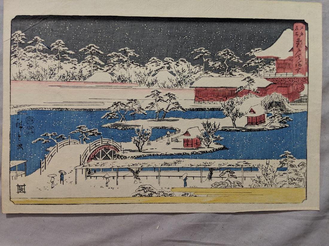 Old Utagawa Hiroshige Japanese Woodblock Print Kameido