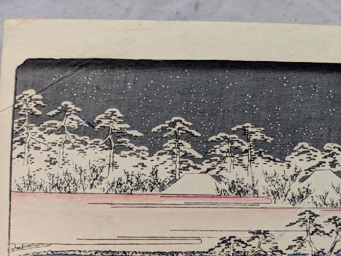 Old Utagawa Hiroshige Japanese Woodblock Print Kameido - 2