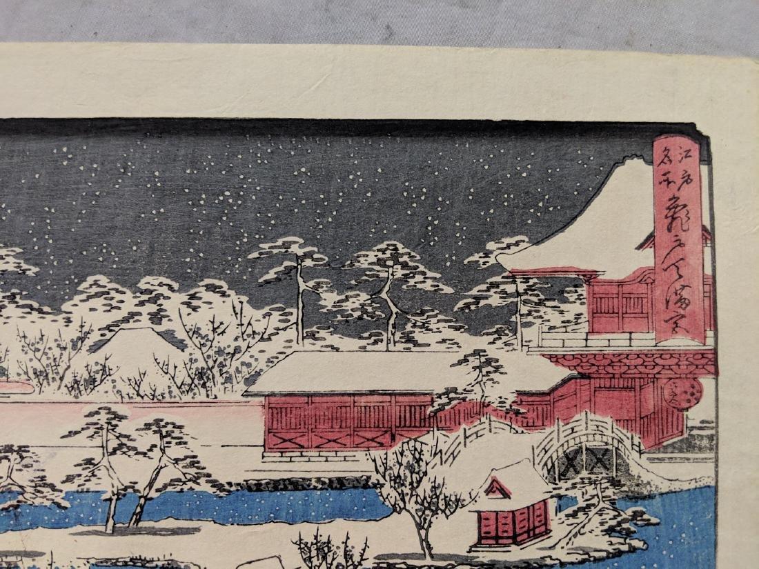 Old Utagawa Hiroshige Japanese Woodblock Print Kameido - 4