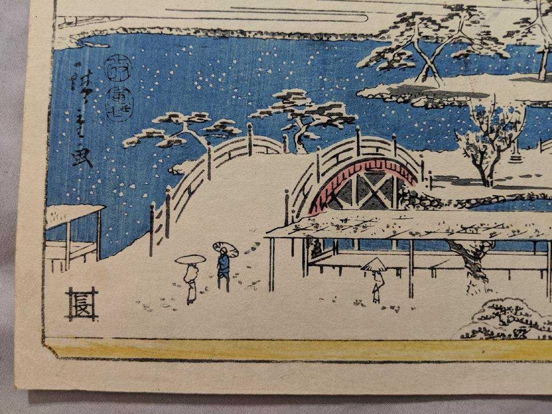 Old Utagawa Hiroshige Japanese Woodblock Print Kameido - 5