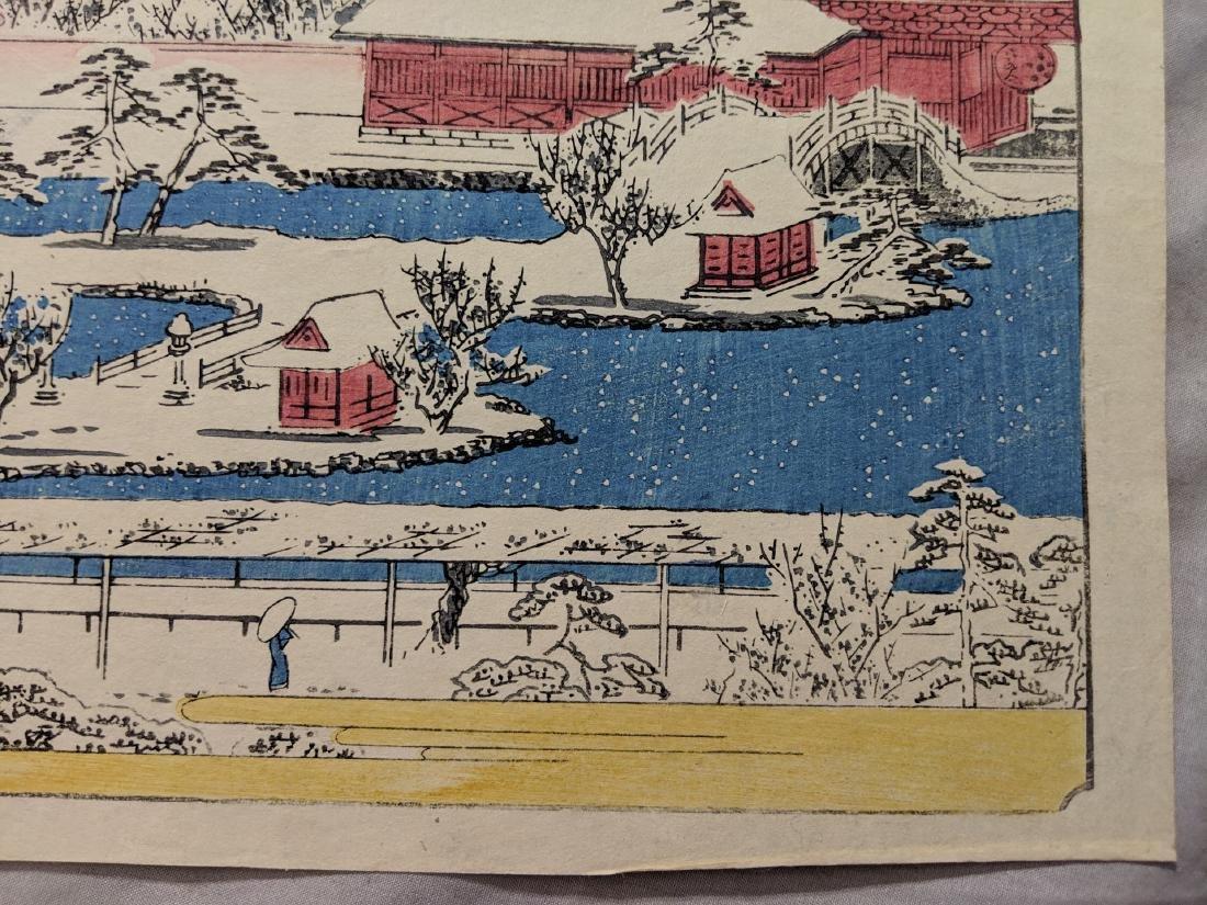Old Utagawa Hiroshige Japanese Woodblock Print Kameido - 7