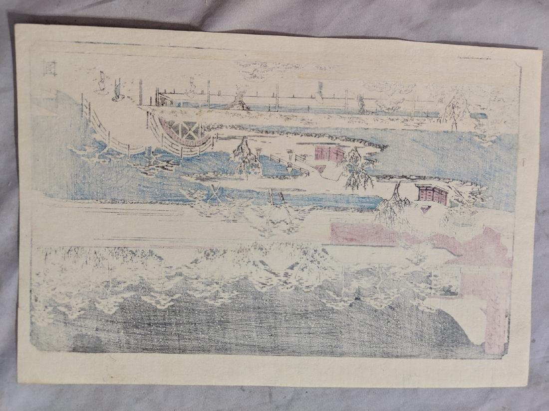 Old Utagawa Hiroshige Japanese Woodblock Print Kameido - 8