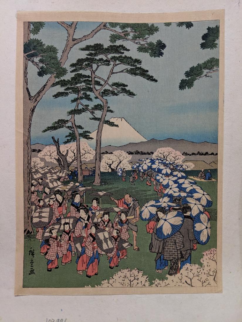 Old Utagawa Hiroshige Japanese Woodblock Print Flower