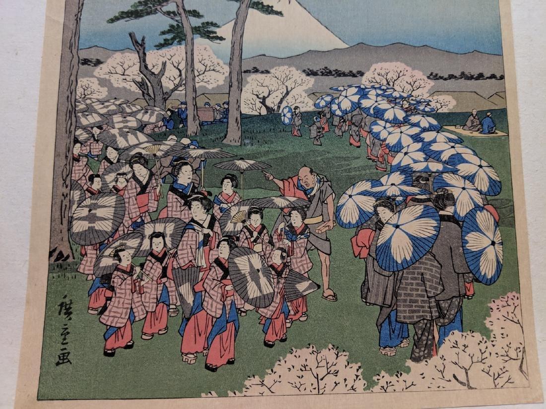 Old Utagawa Hiroshige Japanese Woodblock Print Flower - 4