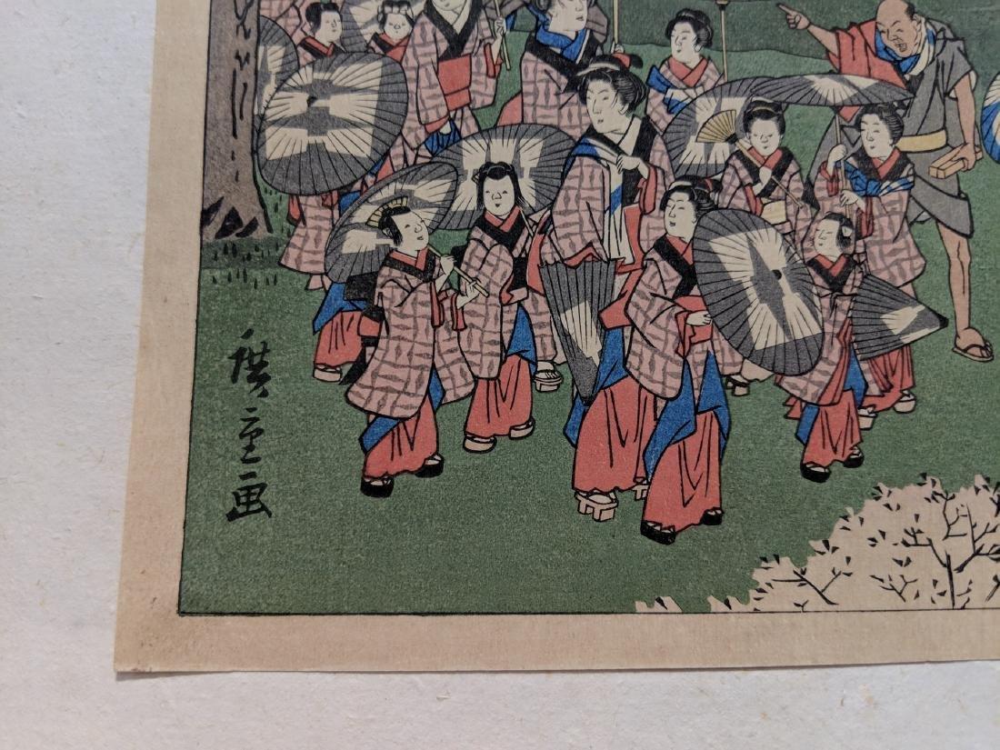 Old Utagawa Hiroshige Japanese Woodblock Print Flower - 5