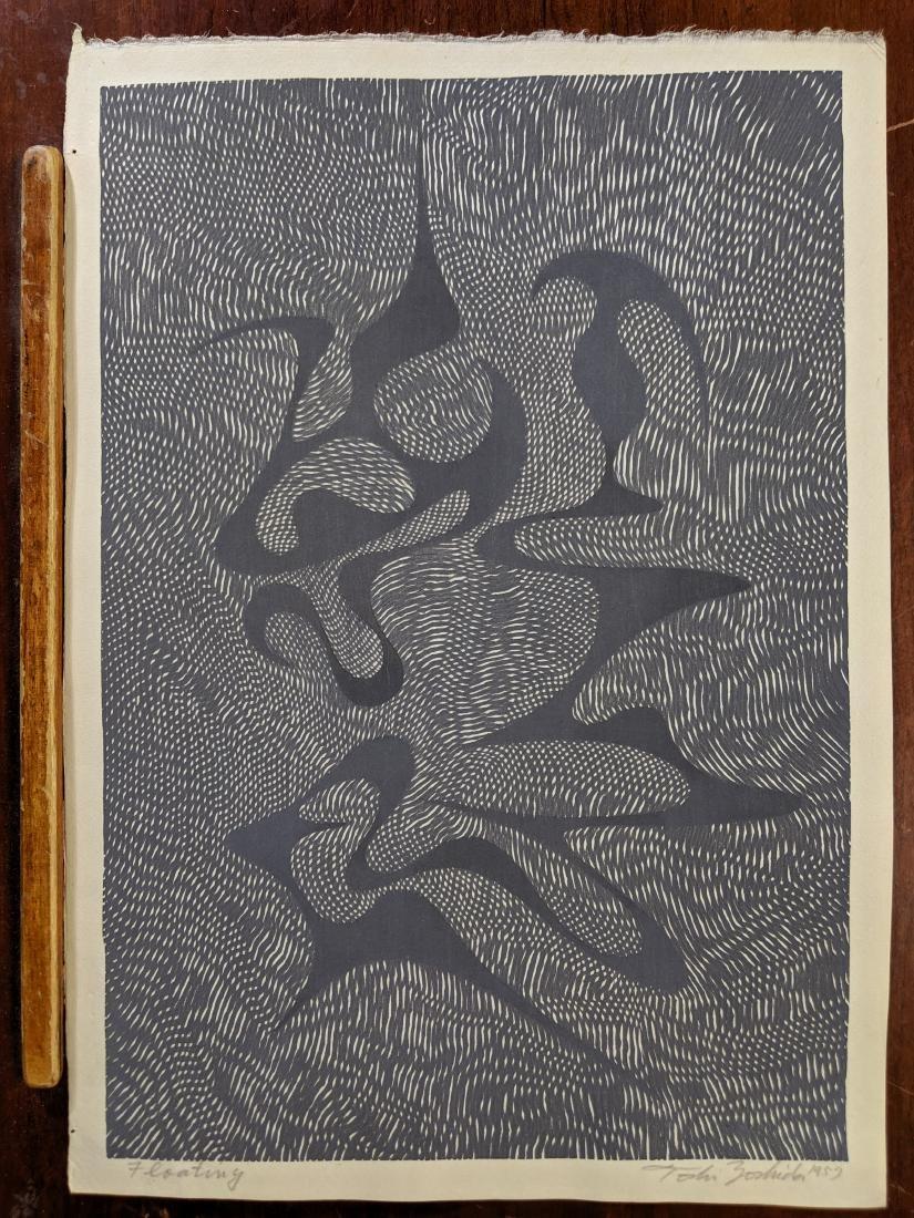 1959 Toshi Yoshida Japanese Woodblock Print Floating