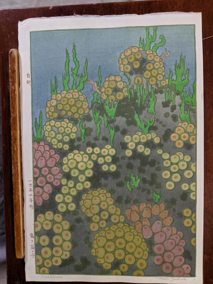 Toshi Yoshida Japanese Woodblock Print Seahorses