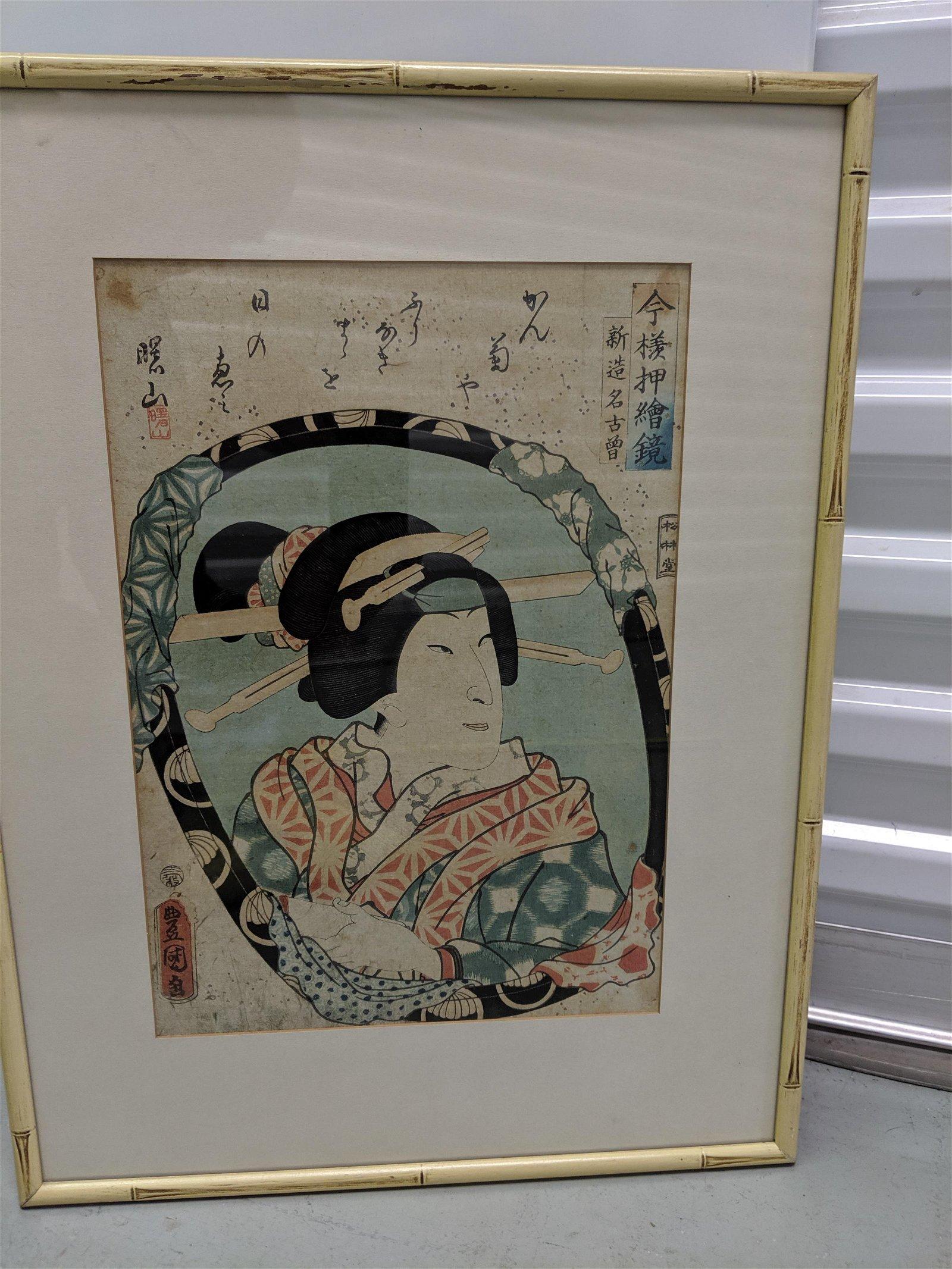 Antique Utagawa Kunisada Japanese Woodblock Print of