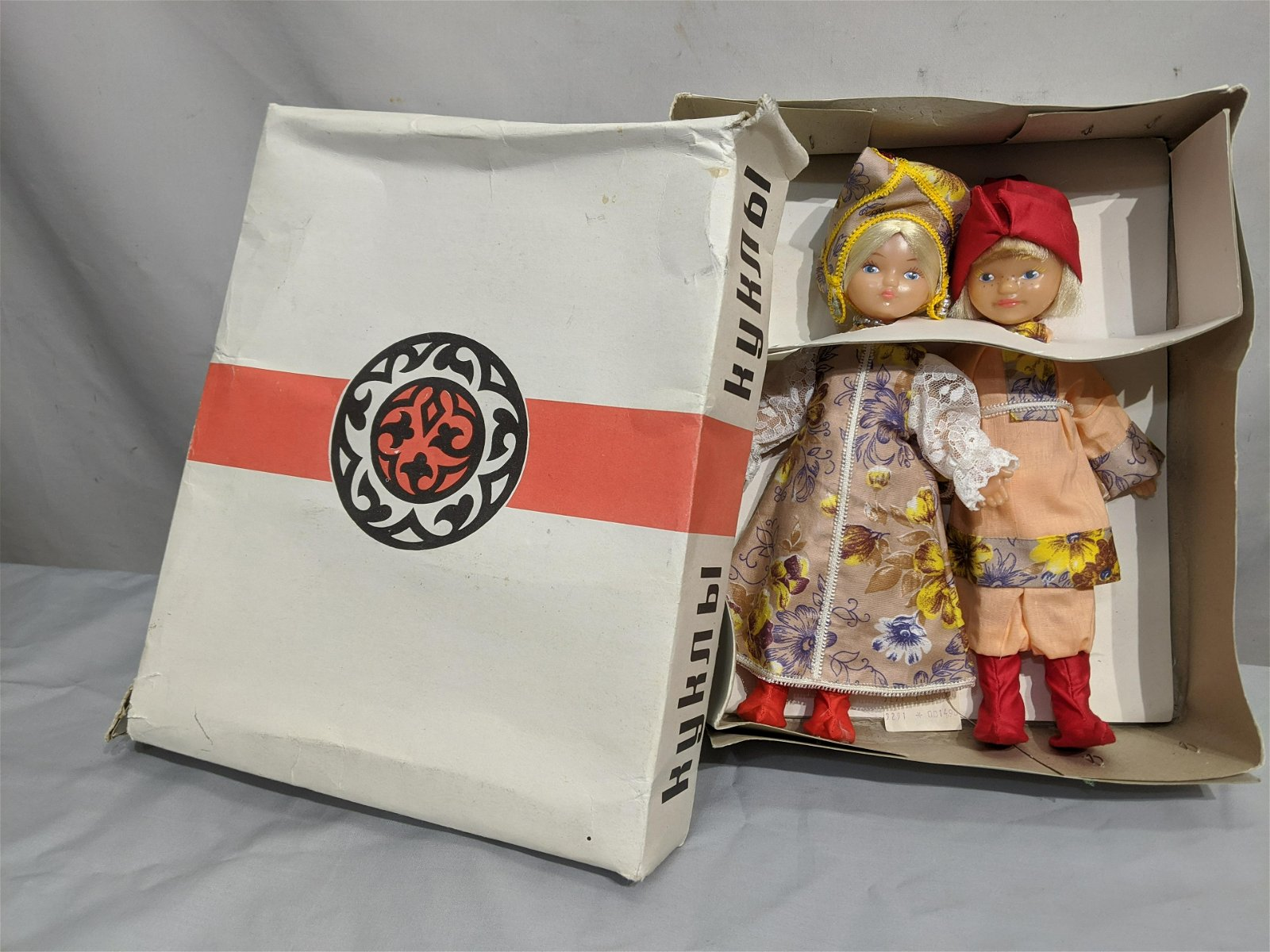 1987 Kyknbl Russian Cell-Plastic 2 Dolls in Original