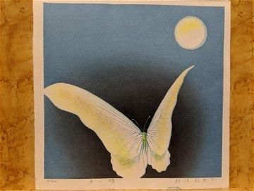 1980 Kieko Atsuzawa Japanese Woodblock Print Butterfly