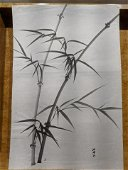Vintage Signed Japanese Print B&W Bamboo