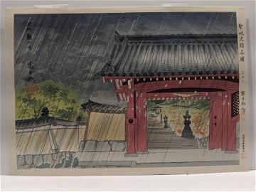 Tokuriki Tomikichiro Woodblock Print Kanshin-Ji Temple