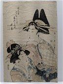 19th Century Rare Eizan Japanese Woodblock Print