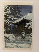 Kawase Hasui Postcard Japanese Woodblock Print Pagoda