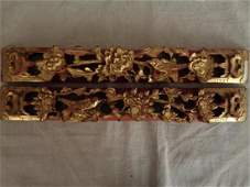 Two Antique Chinese Carved Wood Panel Fragments