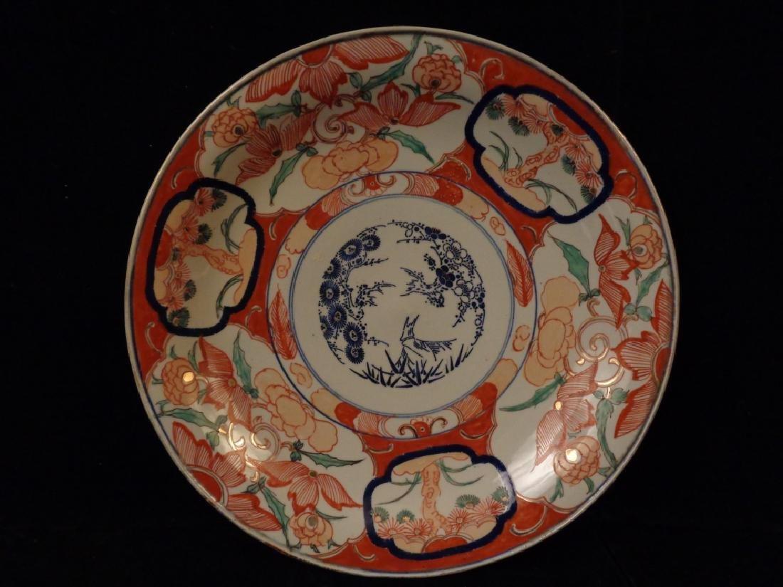 Antique Japanese Imari Porcelain Charger Plate