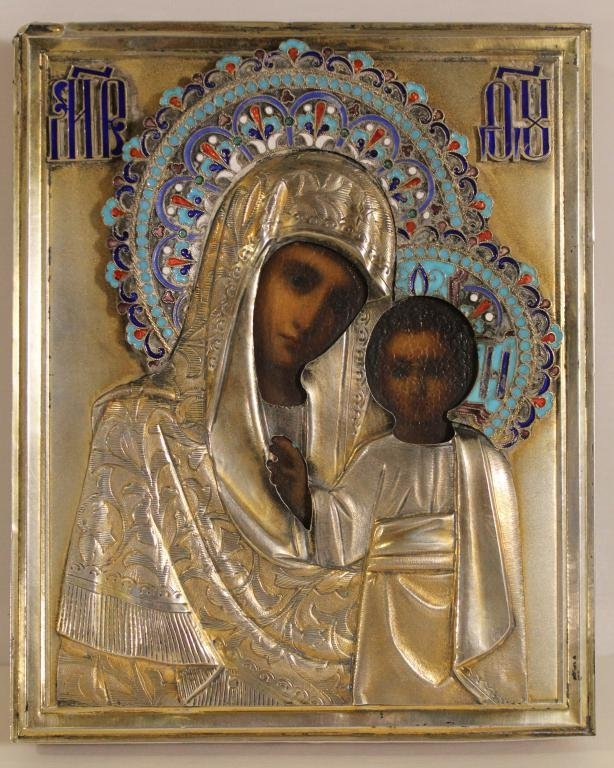 Antique Russian Silver and Enamel Icon