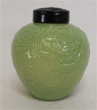 Gonder Ceramic Mid Century Asian Modern Jar
