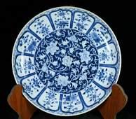 Exquisite old antique collection Porcelain plate