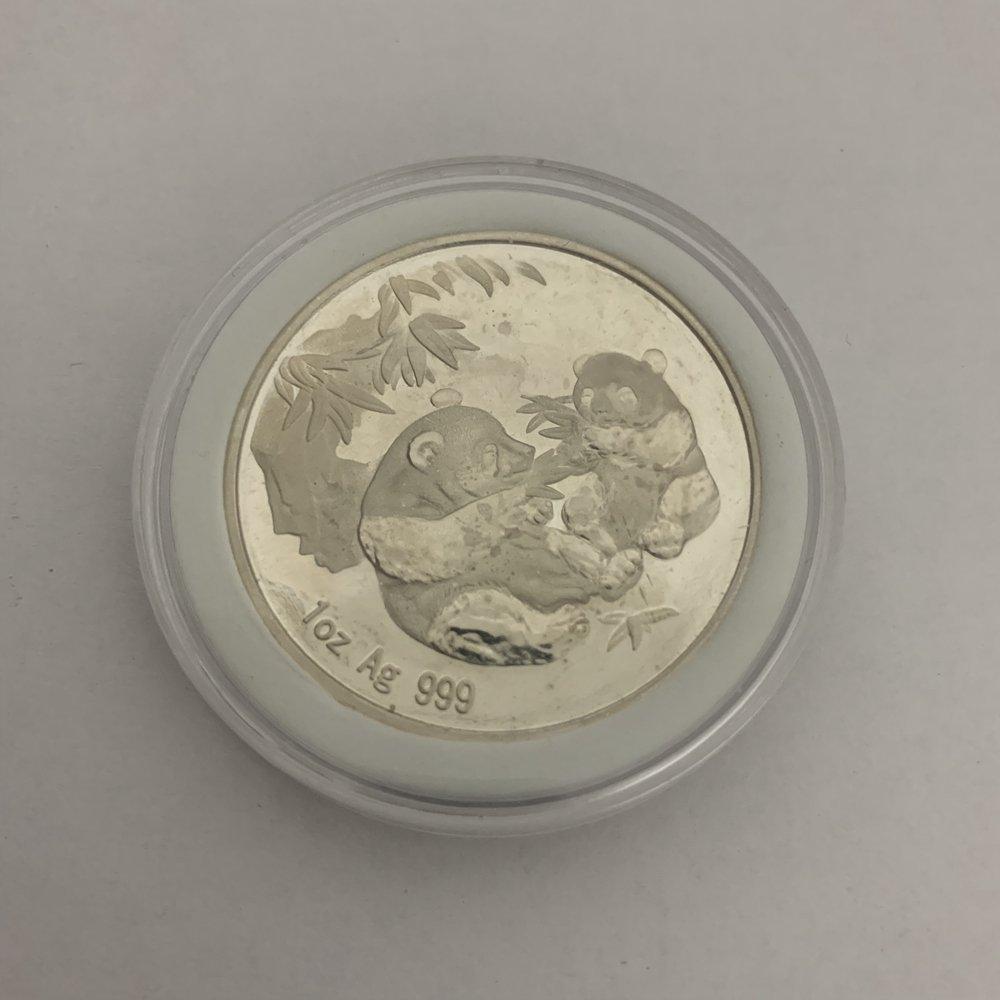 Chinese Panda Silver Coin