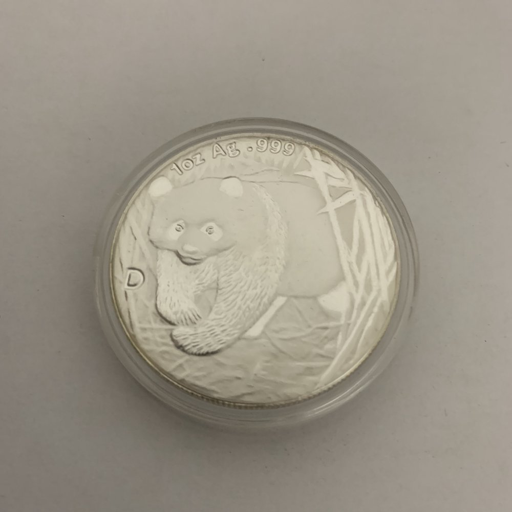 Chinese Panda Silver Coin