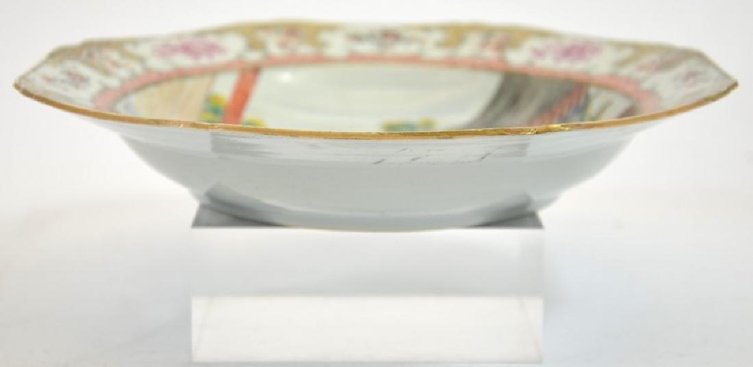 A Chinese famille rose dish, Qianlong, circa 1750, - 3