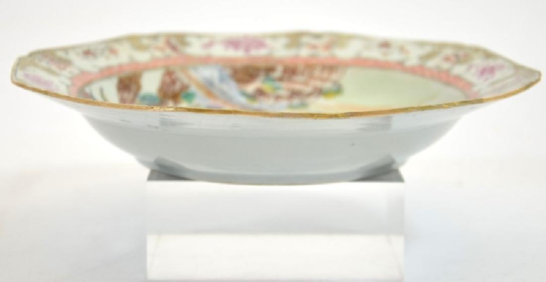 A Chinese famille rose dish, Qianlong, circa 1750, - 5