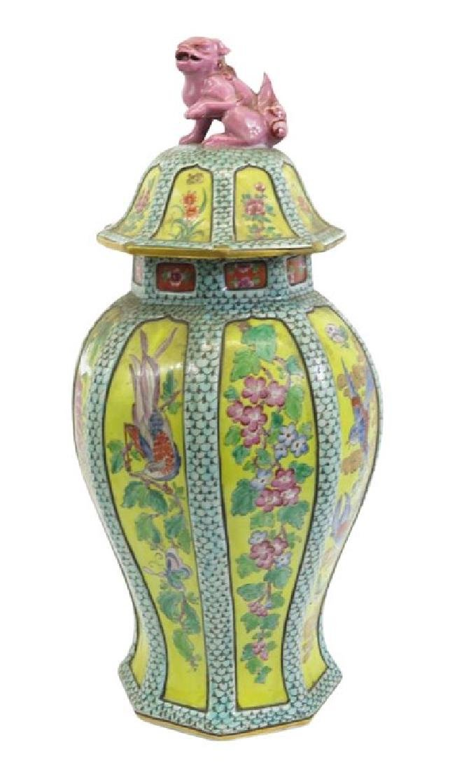 A Samson Chinese style temple vase and cover, inverse
