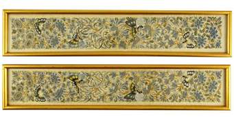 A pair of Chinese gold thread embroidered fabric