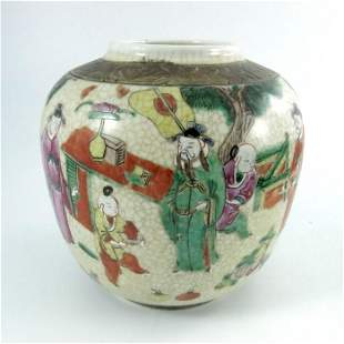 A Chinese famille rose ginger jar painted with