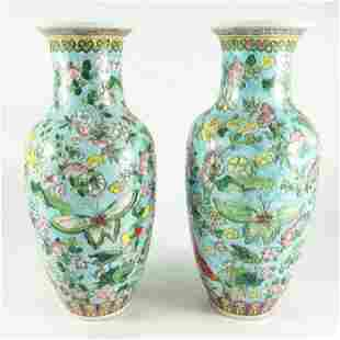 A pair of Chinese porcelain vases Jiaqing seal mark