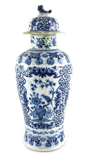 A Chinese blue and white vase, Kangxi mark, inverse