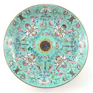 A Chinese famille rose dish, Qianlong style, central