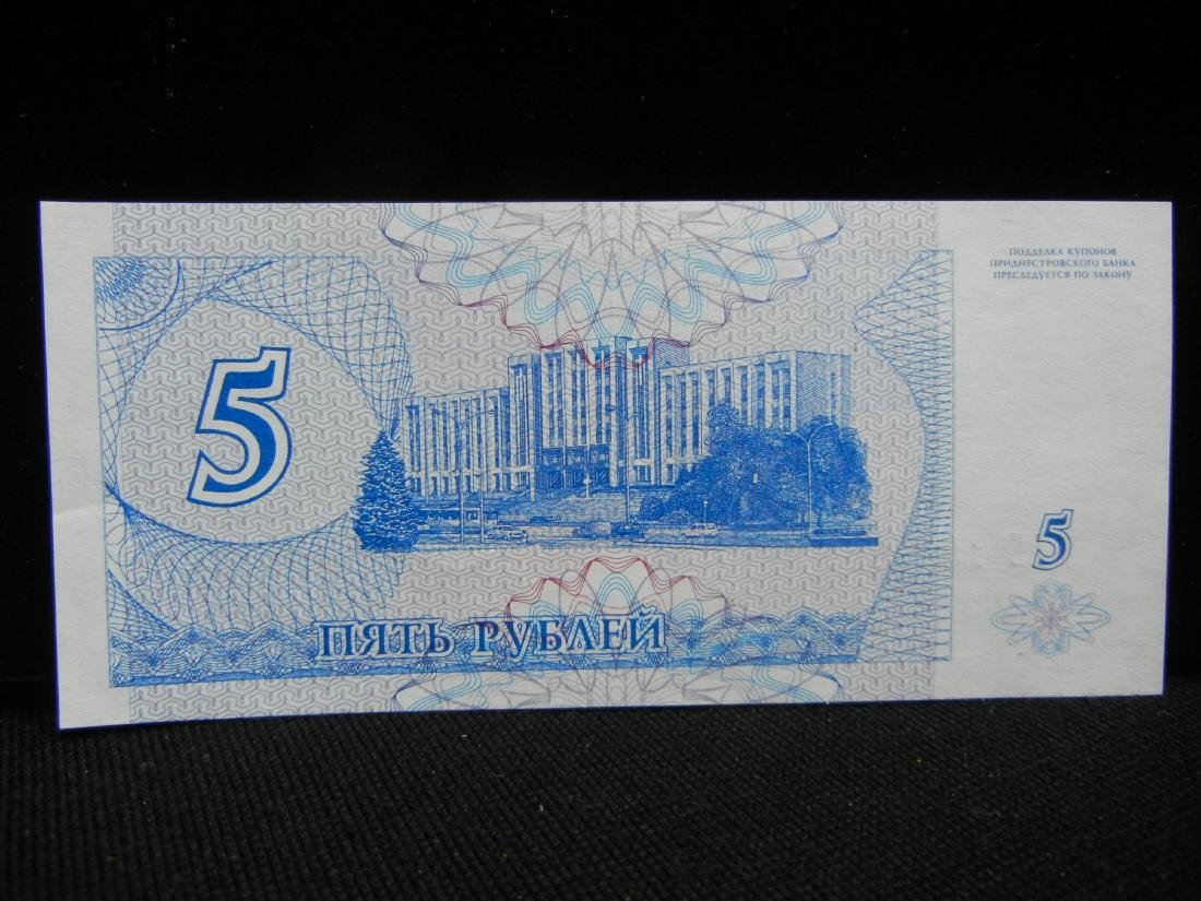 14 Foreign Bank Notes - 5