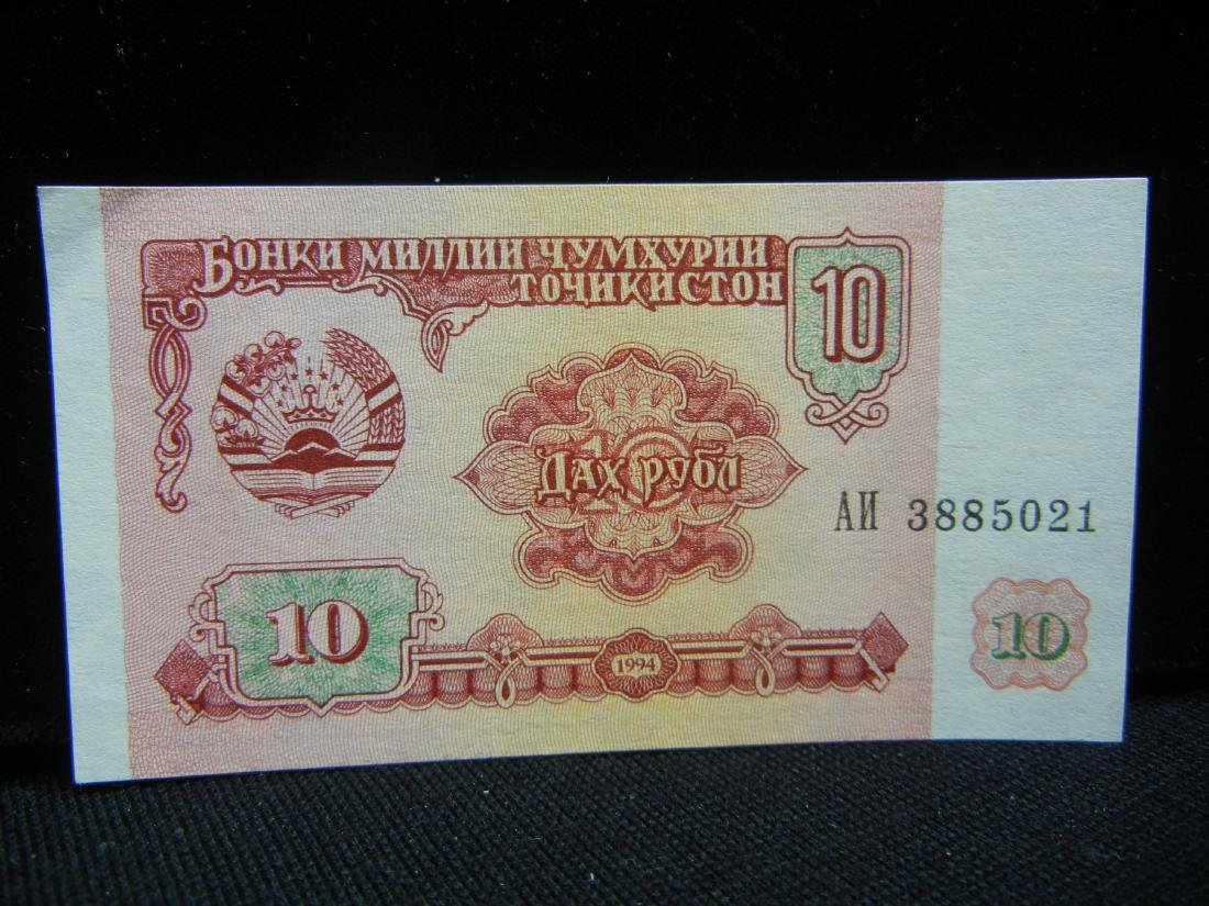 14 Foreign Bank Notes - 6