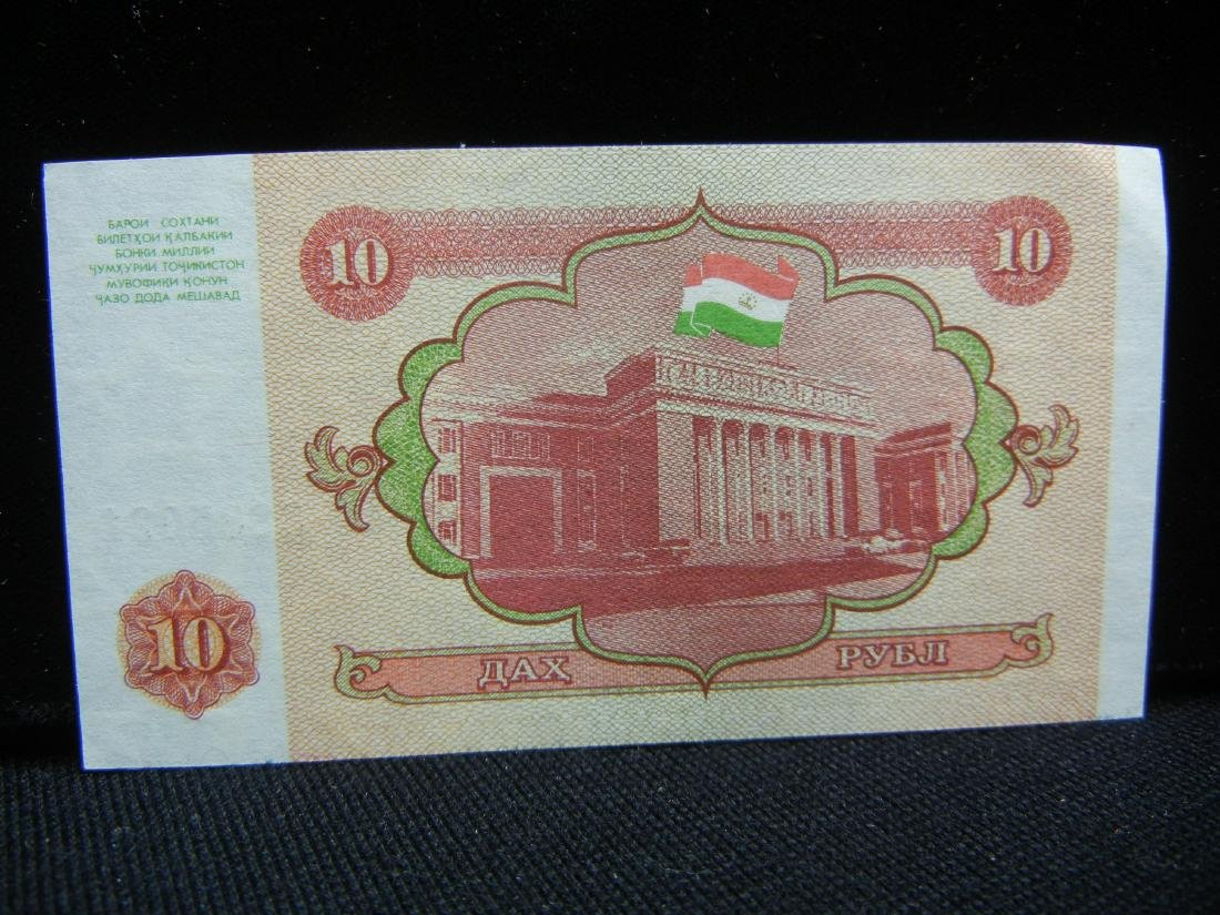 14 Foreign Bank Notes - 7