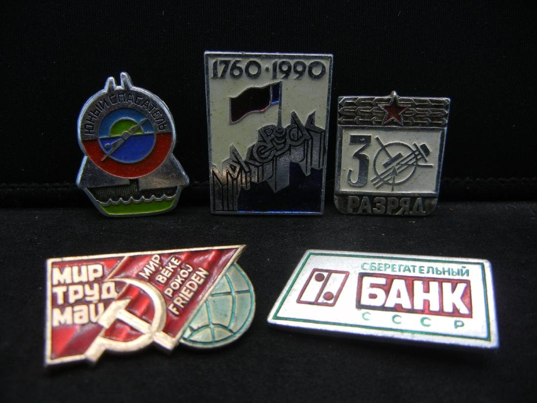 5 Soviet Union Pins