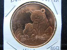 Bear Copper 999 Fine Copper