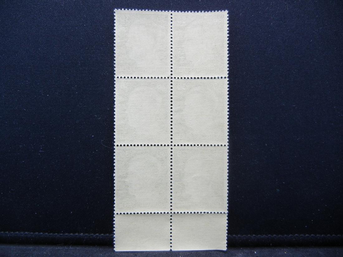 WWII Germany 30 Rpf stamp block. Unused Crisp UNC. - 3