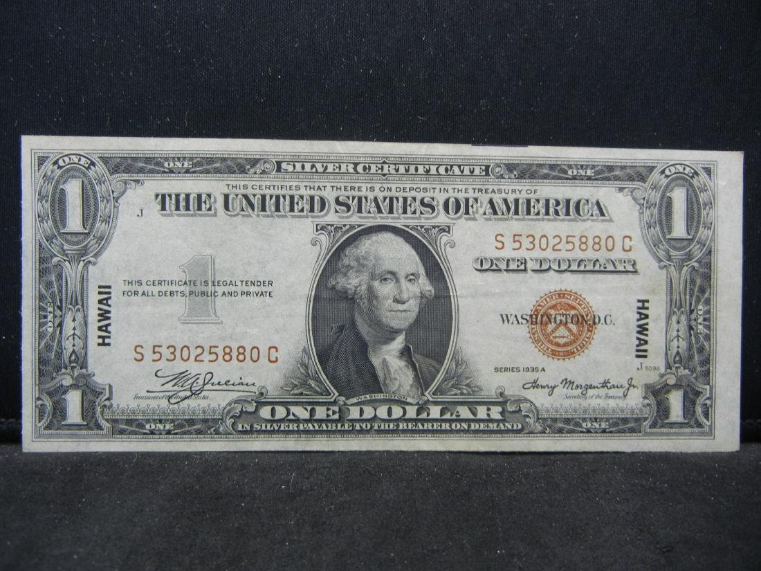1935 A HAWAII Silver Certificate. AU58. barely a bend!