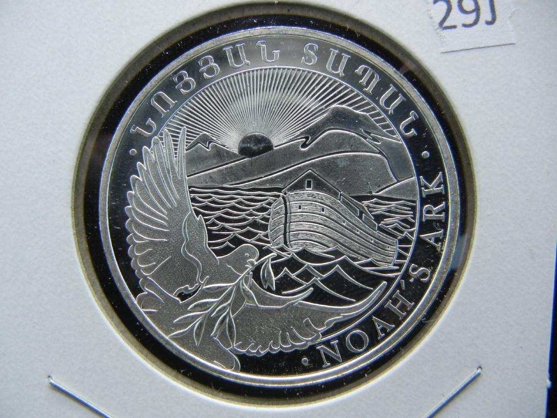 2015 Armenia 500 Dram 1 ounce 999 Silver. NOAHs ARK