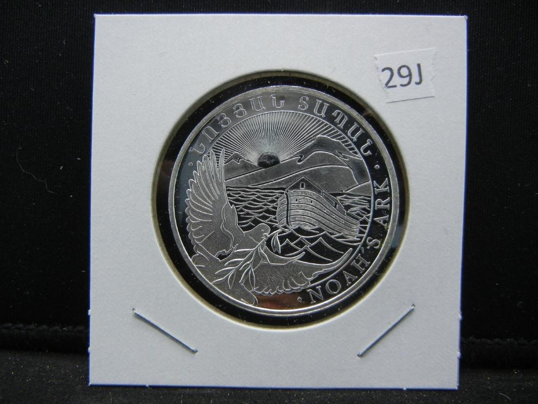 2015 Armenia 500 Dram 1 ounce 999 Silver. NOAHs ARK - 3