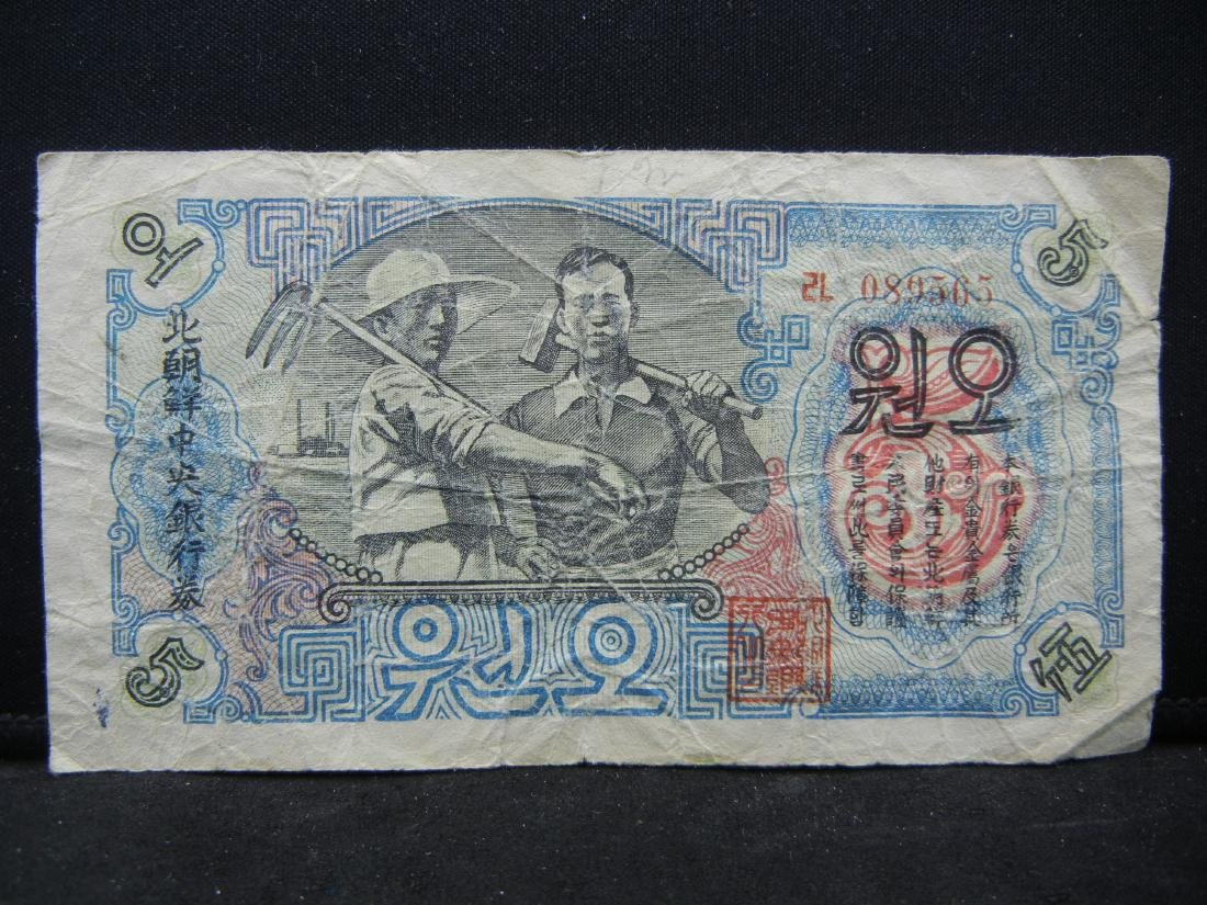1947 North Korea 5 Won Note.