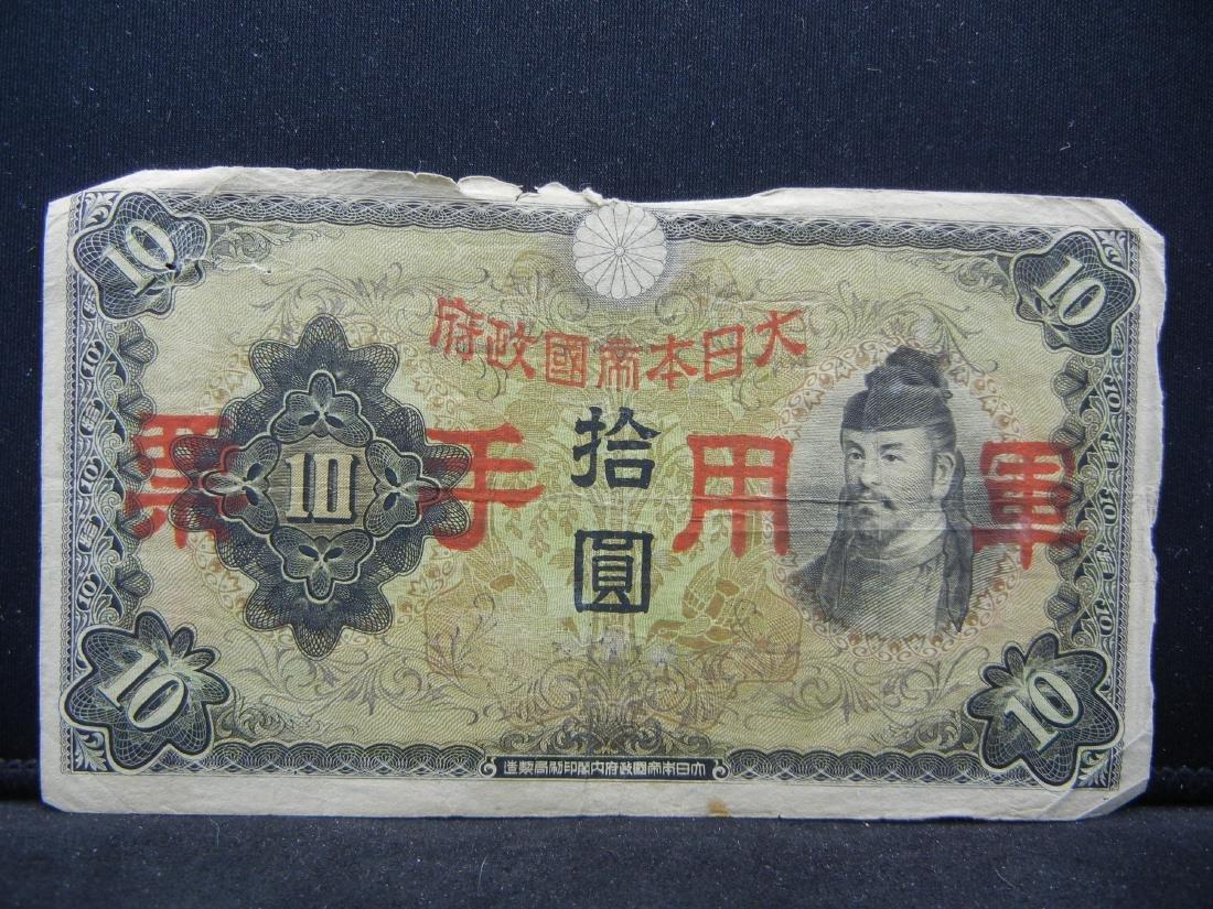 Japanese Occupational OVERPRINT 10 Yen.