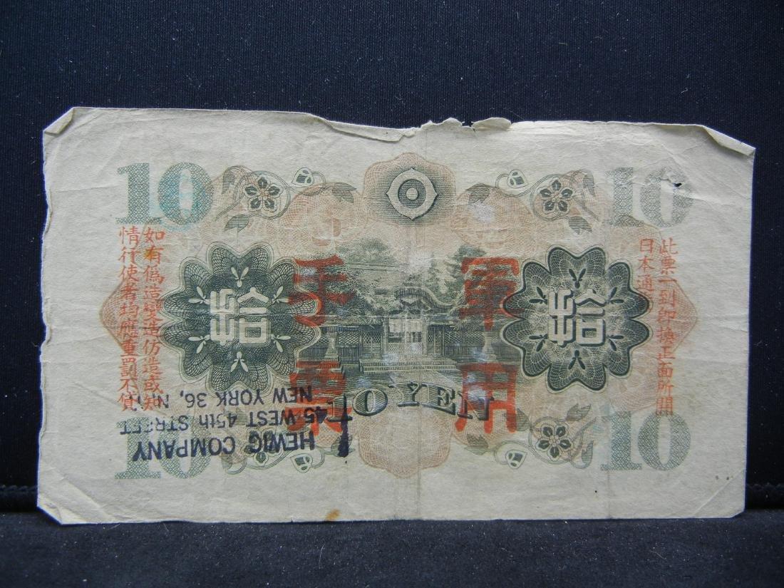 Japanese Occupational OVERPRINT 10 Yen. - 2